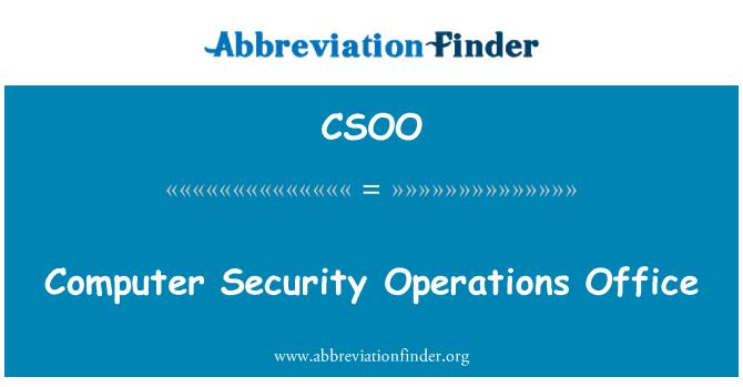CSOO: 计算机安全行动办公室