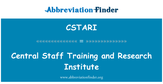 CSTARI: Central Staff Training and Research Institute