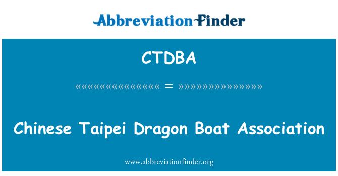 CTDBA: Chinese Taipei Dragon Boat Association