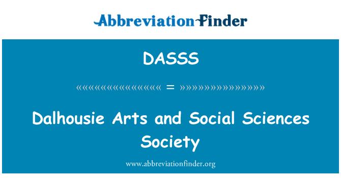 DASSS: Dalhousie kunstide ja sotsiaalteaduste ühiskonna