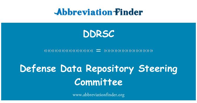 DDRSC: Defense Data Repository Steering Committee