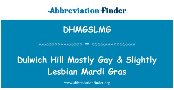 DHMGSLMG: Dulwich Hill Mostly Gay & Slightly Lesbian Mardi Gras