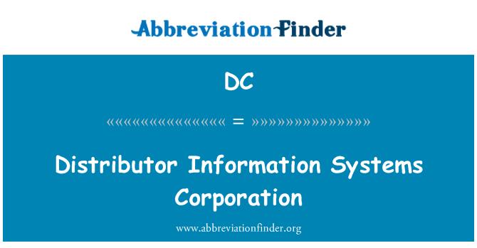 DC: 经销商信息系统公司