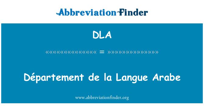 DLA: Département de la Langue Arabe