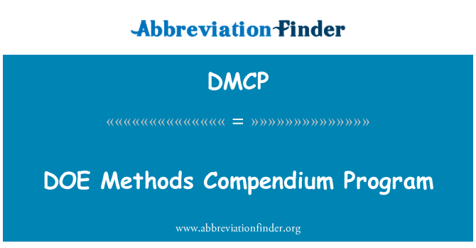 DMCP: 能源部方法汇编计划