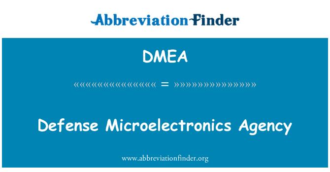 DMEA: マイクロ エレクトロニクスの防衛庁