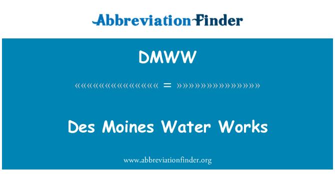 DMWW: 得梅因水厂