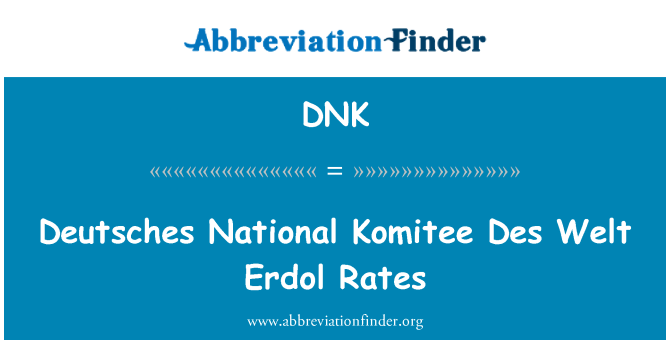 DNK: 德意志国家 Komitee Des 贴边埃尔德尔率