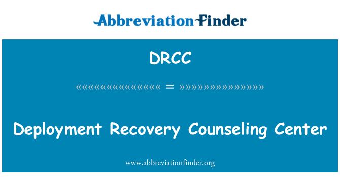 DRCC: Juurutamise taaskasutamine nõustamine keskus