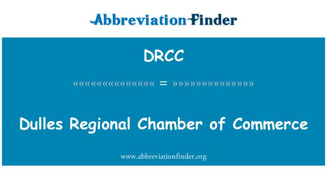 DRCC: Dulles bölgesel ticaret