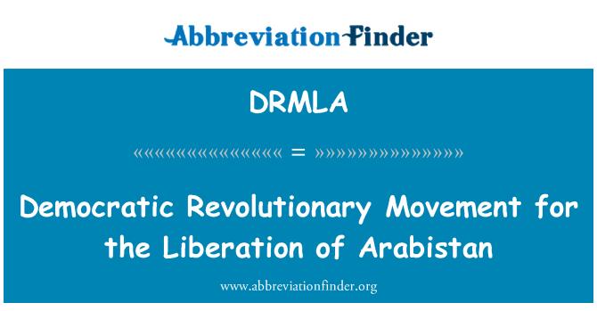 DRMLA: Democratic Revolutionary Movement for the Liberation of Arabistan