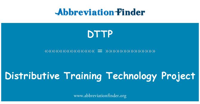 DTTP: Proyecto de tecnología de formación distributiva