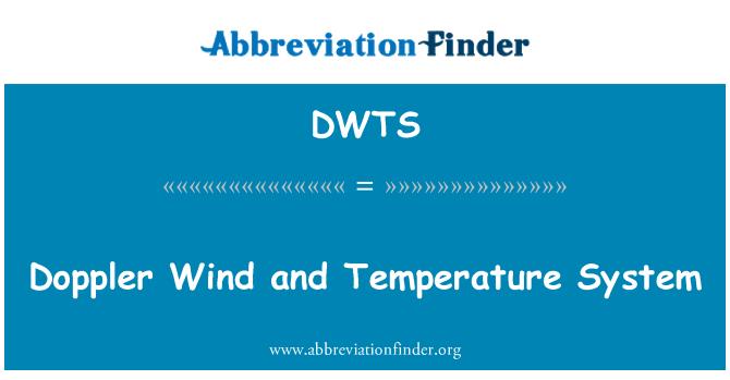 DWTS: 多普勒风和温度系统