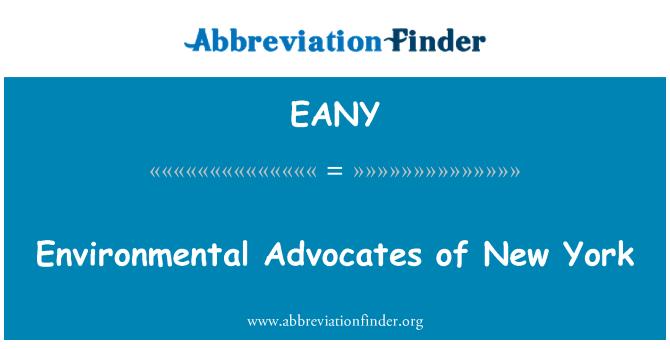 EANY: 环保人士的纽约