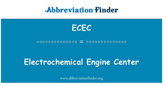 ECEC: Centro electroquímica del motor