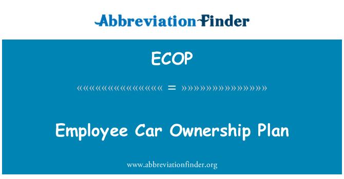 ECOP: ملازم کی گاڑی کی ملکیت منصوبہ بندی