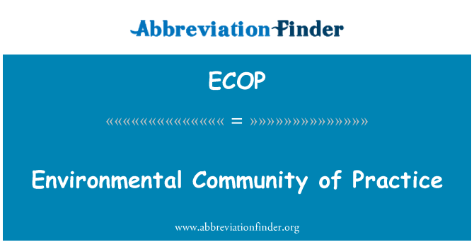 ECOP: ماحولیاتی کمیونٹی کی مشق