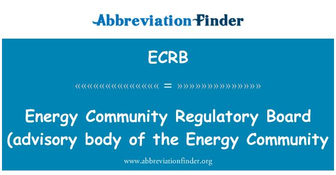ECRB: Lembaga kawal selia (Badan Penasihat komuniti tenaga tenaga masyarakat