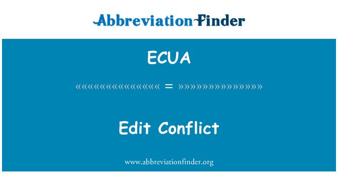 ECUA: 编辑冲突