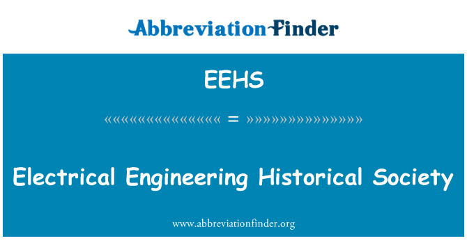 EEHS: 电气工程历史学会
