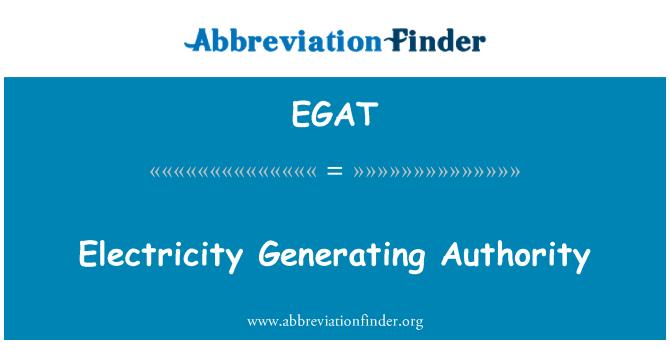 EGAT: Electricity Generating Authority