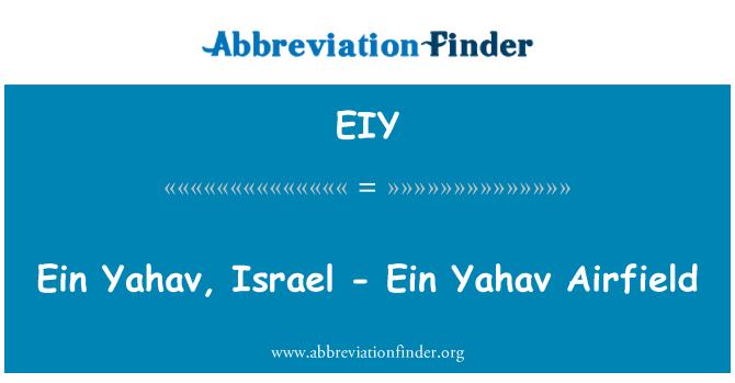 EIY: Ein Yahav, Israel - Ein Yahav Airfield