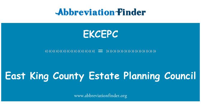 EKCEPC: 东王县房地产规划理事会