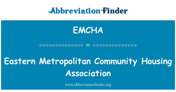 Emcha-6950