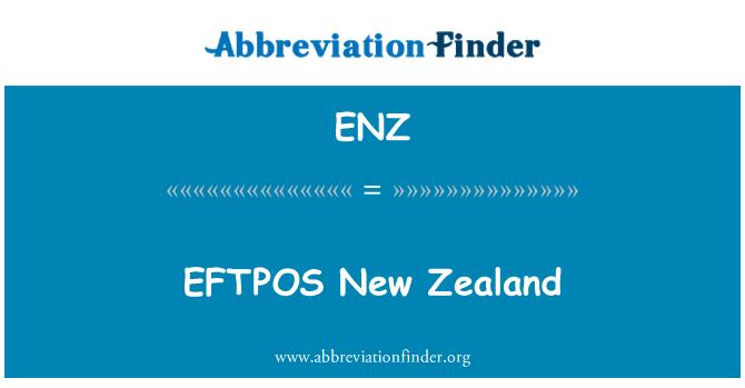 ENZ: EFTPOS 新西兰