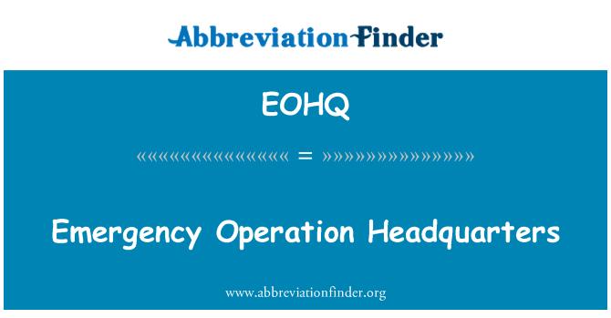 EOHQ: Sjedište hitne operacije