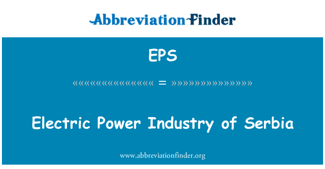EPS: Electric Power Industry of Serbia