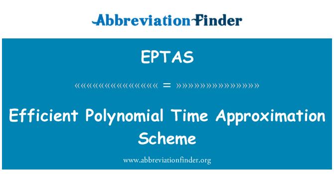 EPTAS: 有效的多项式时间近似方案