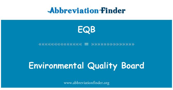 EQB: ماحولیاتی معیار بورڈ