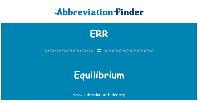 ERR: 平衡