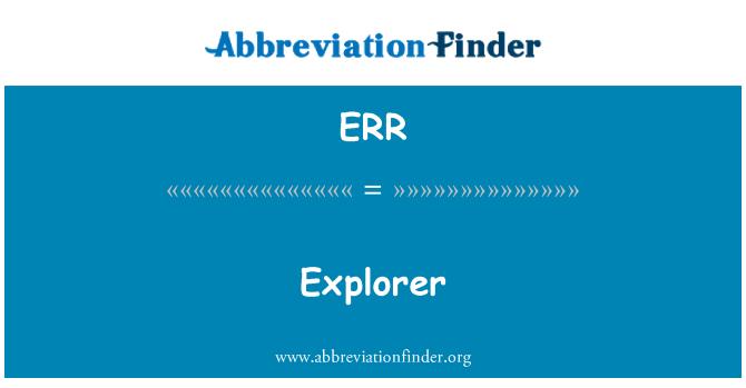 ERR: Explorer