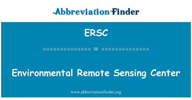 ERSC: リモート環境のリモートセンシング センター