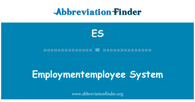ES: Employmentemployee 系统