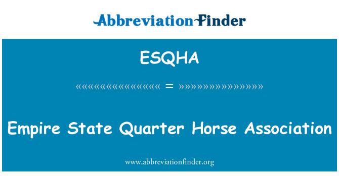 ESQHA: Empire State Quarter Horse Association