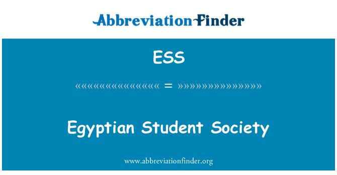 ESS: Egyptian Student Society