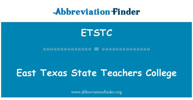 ETSTC: East Texas State Teachers College