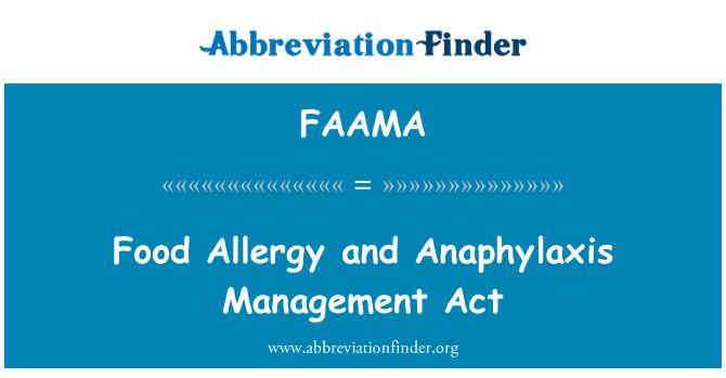 FAAMA: 食物过敏和过敏性反应管理法案