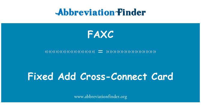 FAXC: 固定添加交叉连接卡