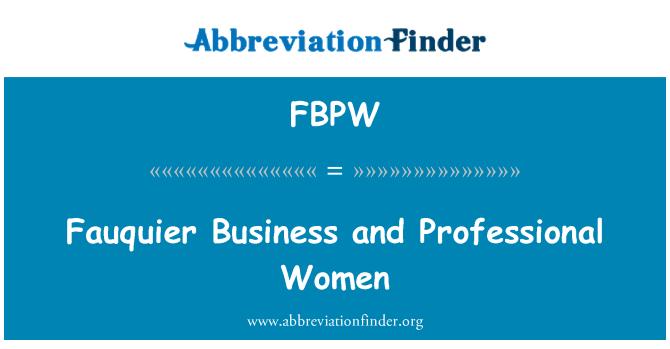 FBPW: 福基耶尔商业和专业妇女联合会