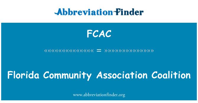 FCAC: فلوریڈا کے کمیونٹی ایسوسی ایشن اتحاد