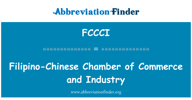 FCCCI: Filipino-Chinese Chamber of Commerce and Industry
