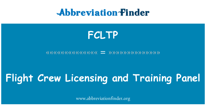 FCLTP: 飞行机组人员许可和训练小组