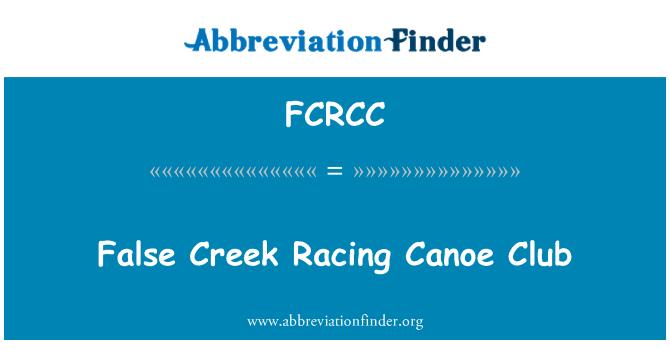 FCRCC: False Creek Racing Canoe Club