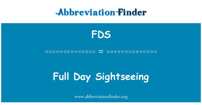 FDS: Цял ден забележителности