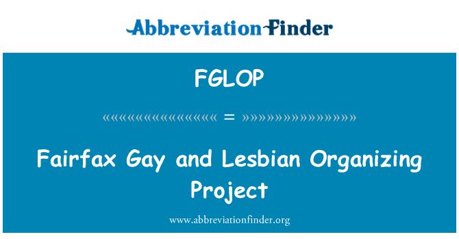 FGLOP: 费尔法克斯男同性恋和女同性恋组织项目
