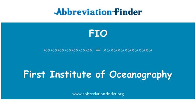 FIO: 第一海洋研究所